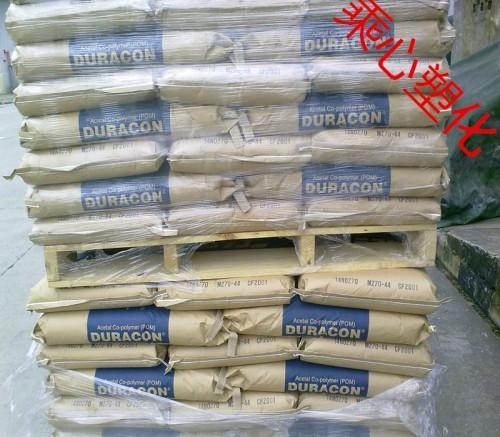 抗静电性 POM塑胶原料 日本宝理 ES-5 阻燃性能