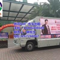 江城区led宣传车|湛江广告车出租公司|四会宣传车租赁