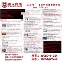 【刑天网络】(图)_做网站公司_临沭县做网站