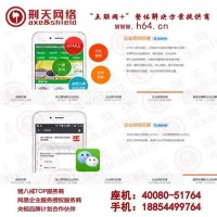 【刑天网络】(图),做网站的软件,莒南县做网站