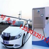 【黄贝】新能源充电桩生产厂家直销充电桩