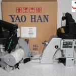 厦门手提电动缝包机N600A零售