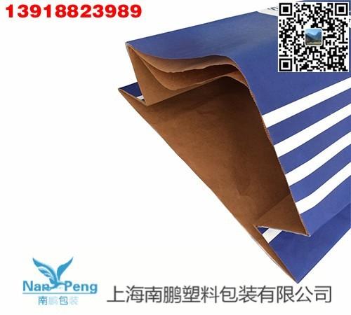 化工颜料包装袋,化工颜料牛皮纸袋制造商
