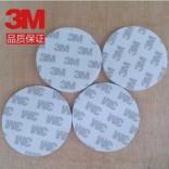 高粘白色双面胶 白色优质加粘双面胶纸 宽8mm双面胶带