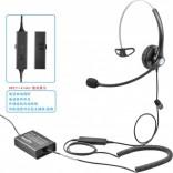 深圳贝恩正品话务盒  厂家直销新品群呼耳机电话
