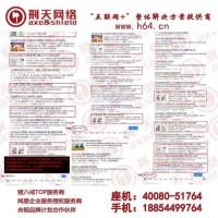 蒙阴县建网站、刑天网络(图)、怎么创建网站
