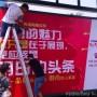 各大汽车站 广告位 全面招商 800元起 广告传媒 广州广告