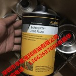 常用齿轮油J100 FLUID空压机油