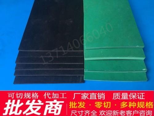 防静电台垫橡胶板实验室垫维修台桌布防滑耐高温抗静电胶皮绿