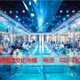 天津南开区结婚酒席预定价格-婚博园