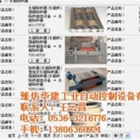 除铁器|磁力棒|自卸式电磁除铁器