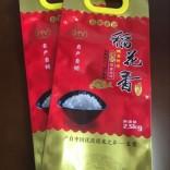 南京金霖塑料包装制品,定制加工大米包装袋,大米真空袋
