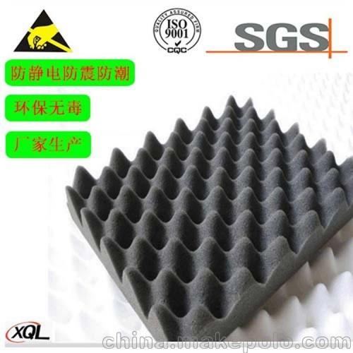 重庆雕刻成型高质量黑色PU抗静电海绵冲型