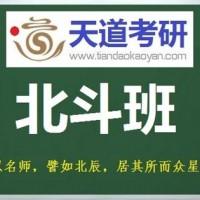 大三考研怎么复习|浦口大学城考研辅导班|仙林大学城考研班