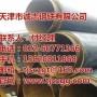 诚志钢铁(图)|天津直埋保温管厂家|直埋保温管厂家