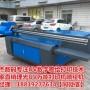 广州高精度皮革箱包打印机优势
