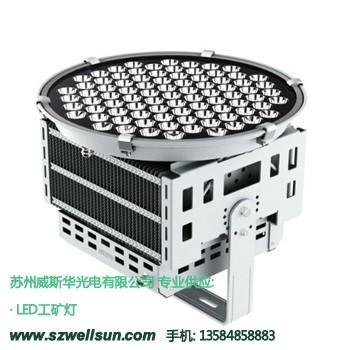 LED塔吊灯250Wled塔吊灯价格LED塔吊灯厂家