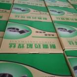 耐磨药芯焊丝 堆焊药芯焊丝 HB-YD115耐磨焊丝