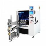 厂家热销创达OIM-2异形插件机 新款厂价直销