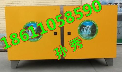 华夏紫光油烟净化器,通州静电油烟净化器,顺义学校油烟净化器