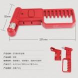 上海应急锤