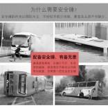 上海客车国标应急锤