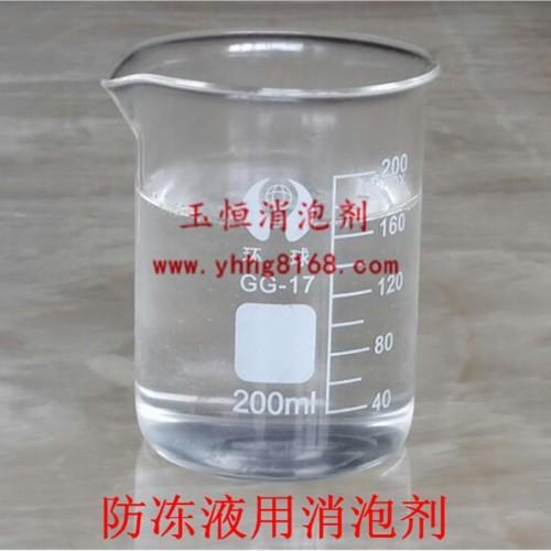润滑油专用消泡剂Y668用量少效果好