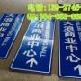株州交通标志牌制造厂 指路牌常规尺寸