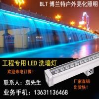 工程led洗墙灯_外墙亮化LED洗墙灯、户外亮化洗墙灯