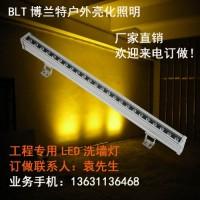 led洗墙灯外壳、led洗墙灯怎么接线、led洗墙灯、led