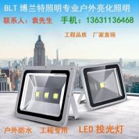 工程投光灯、LED投光灯十大品牌、防水LED投光灯、led投