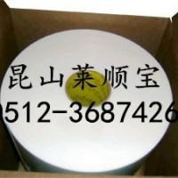 苏州:3M4955#VHB胶带 双面胶带,3M4955