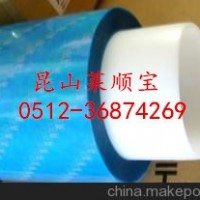 进口品牌好胶带 3M8004PT~3M8018PT【超低价】