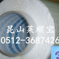 推荐3m6408【质量保证】3m600/3m6408双面胶