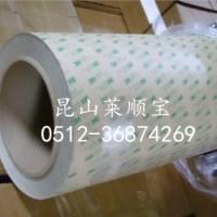 莱顺宝代理商 3M7945MP 3M7965MP正美版双面胶