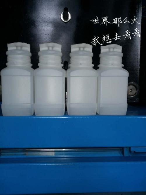 医药瓶吹瓶机 钙片瓶吹瓶机 吹塑机吹瓶机厂家
