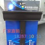 安庆外墙排水雨水管厂家联系方式18257110051