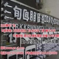 西集文化墙灯箱广告发光字LOGO墙标示牌大型喷绘围档