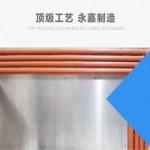 -150度低温冰箱北京厂家维修低温冰箱可定制