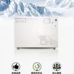 永佳超低温冰箱