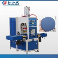 厂家非标定制滑台式高周波同步熔断机 海绵粉扑热合熔断机