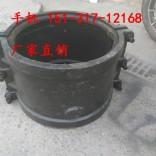 湖南大口径哈夫节单重 无锡钢制补漏器作用原理