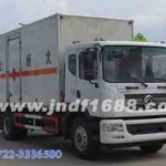 东风易燃液体厢式运输车,危险品货物运输车