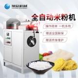 江西不锈钢米粉机 小型米粉机报价 米粉米线机自熟全自动