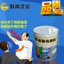厂家直销凉凉胶隔热底漆中间漆面漆球罐油罐专用防腐防锈漆招代理