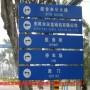 超强级单色70厘米 交通标志牌指示牌道路标识牌 需定制