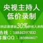元旦春节烟花炮竹广告录音宣传语