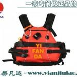 便携救援救生衣 皮划艇救生衣全能型浮潜马甲