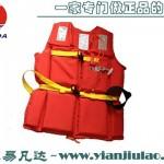 ZY船用工作救生衣,渔检DF86-3工作救生衣