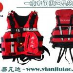 YFD-JY-450D专业性水域救援救生衣浮力背心